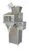 包装机-大米包装机-肥料包装机