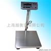 杭州150kg带打印电子台秤优质供应商