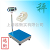 温州150kg带打印电子台秤优质供应商