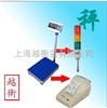 安徽150kg带打印电子台秤优质供应商