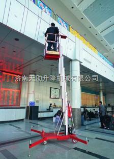 呼和浩特升降机 包头升降平台 乌海升降货梯