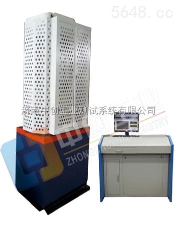 钻柱减震器抗拉强度试验设备多少钱、钻柱减震器双向拉伸测试仪供货商