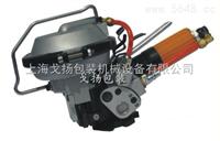 A480/KZ-19/16气动小组合钢带打包机