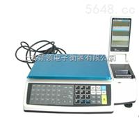 中文電子條碼秤