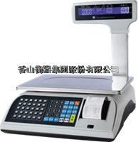 上海电子收银秤 15kg 30kg收银秤 香山收银秤