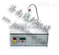 锦州润滑油铝箔封口机