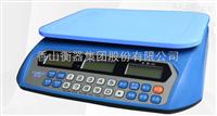 香山计价秤ACS-JC61 15/30KG计价秤 三防设计