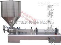 乳液灌装机