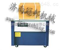 莱芜打包机-日化用品打包机