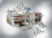 棗莊折紙機-ZE型折紙機