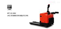 浙江中力(AC)活动踏板式电动搬运车