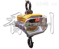 耐熱型電子吊秤,耐高溫電子吊鉤秤,電子吊秤價格
