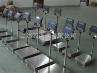 浙江150kg带打印电子台秤优质供应商