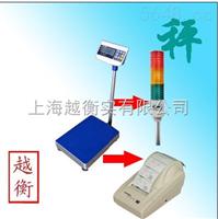 蚌埠150kg带打印电子台秤优质供应商