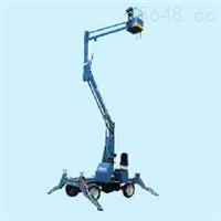 折臂式升降机
