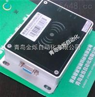 山東高頻RFID讀卡器 /AGV地標讀卡器/ RFID讀卡器