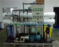 武汉反渗透海水淡化装置FH-FWG100型