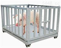 供应护栏折叠动物地磅秤3吨畜牧称重电子地磅