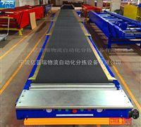 装货设备流水线输送线物流分拣线传送线皮带机伸缩式皮带输送机