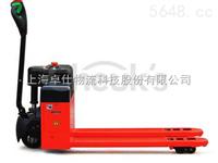 上海卓仕電動托盤搬運車(小金剛)