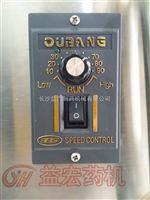 YG-10ml灌装轧盖机灌装轧盖一体机
