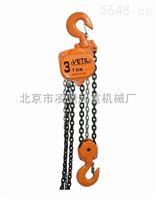 厂家经销携带方便HS-VT型手拉葫芦|手动葫芦报价