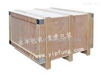 业丰包装直销木箱,包装箱,质量好,信誉好,服务好