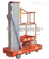 上海移动式铝合金高空作业平台(单桅)-GTWY10-1000