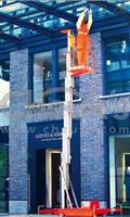 移動式鋁合金高空作業平臺-GTWY10-1000