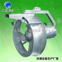 南京古藍QJB-W污泥回流泵 大流量穿墻泵 內回流泵