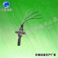 潛水攪拌機電纜線 電線 配件