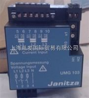 德國JANITZA控制器