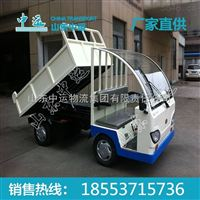 电动平板车 物流运输