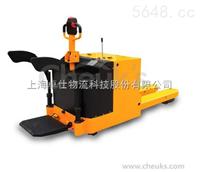 上海卓仕全电动托盘搬运车--SL50