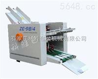 晋中科胜DZ-9B4 全自动折纸机