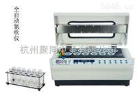 乐山聚同全自动浓缩氮吹仪JTZD-DCY12S制造商、常见故障