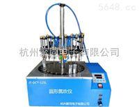 德阳聚同24位圆形水浴氮吹仪JT-DCY-24Y生产商、操作规程