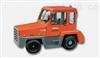 安徽合力3.5-5.0t 内燃牵引车